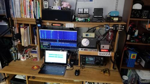 W4XXV-station